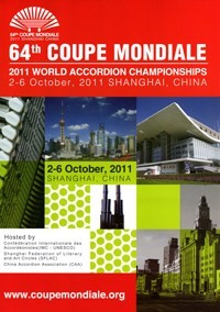 2011 Coupe Mondiale poster